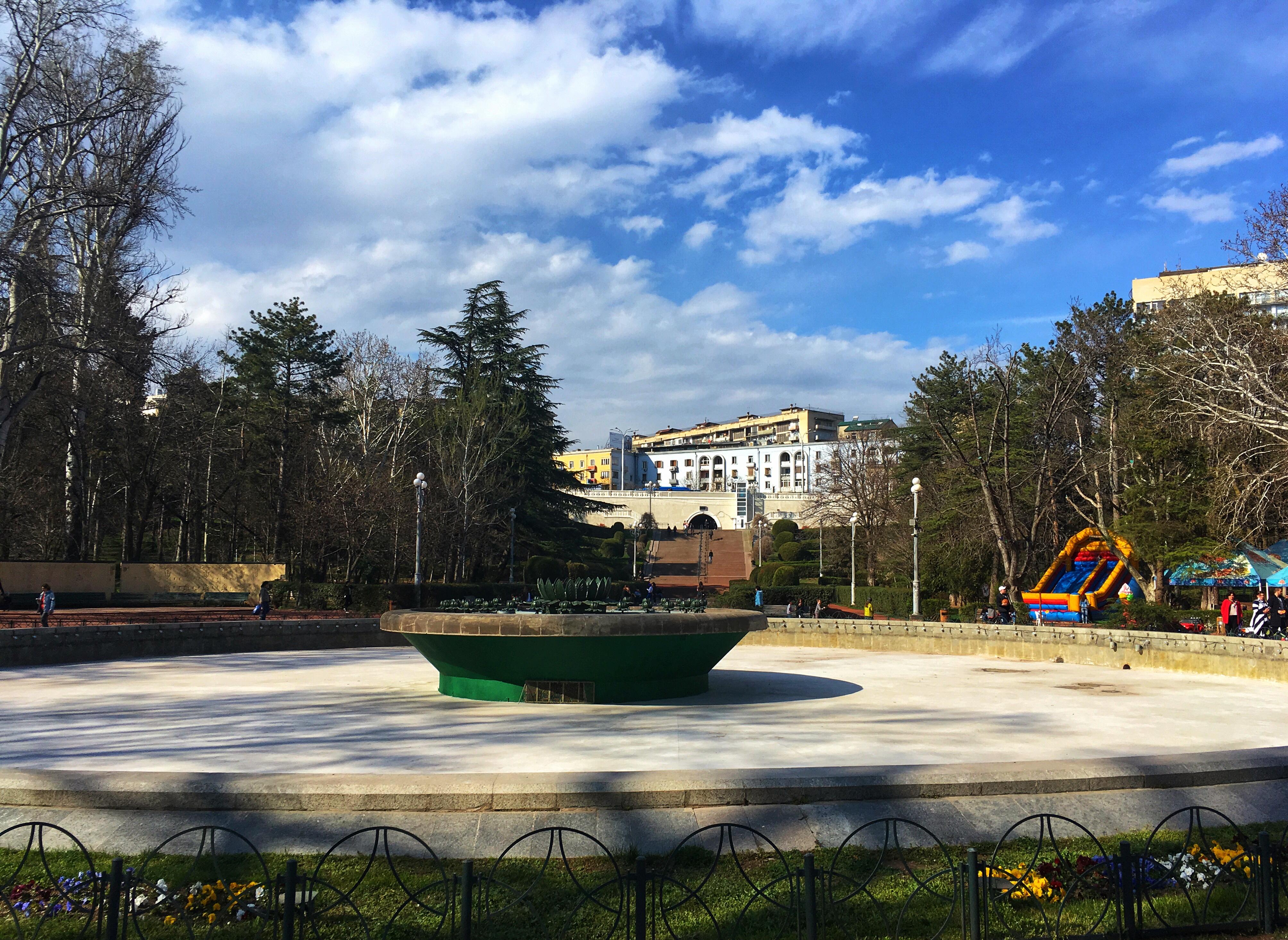 Vake Park Fountain