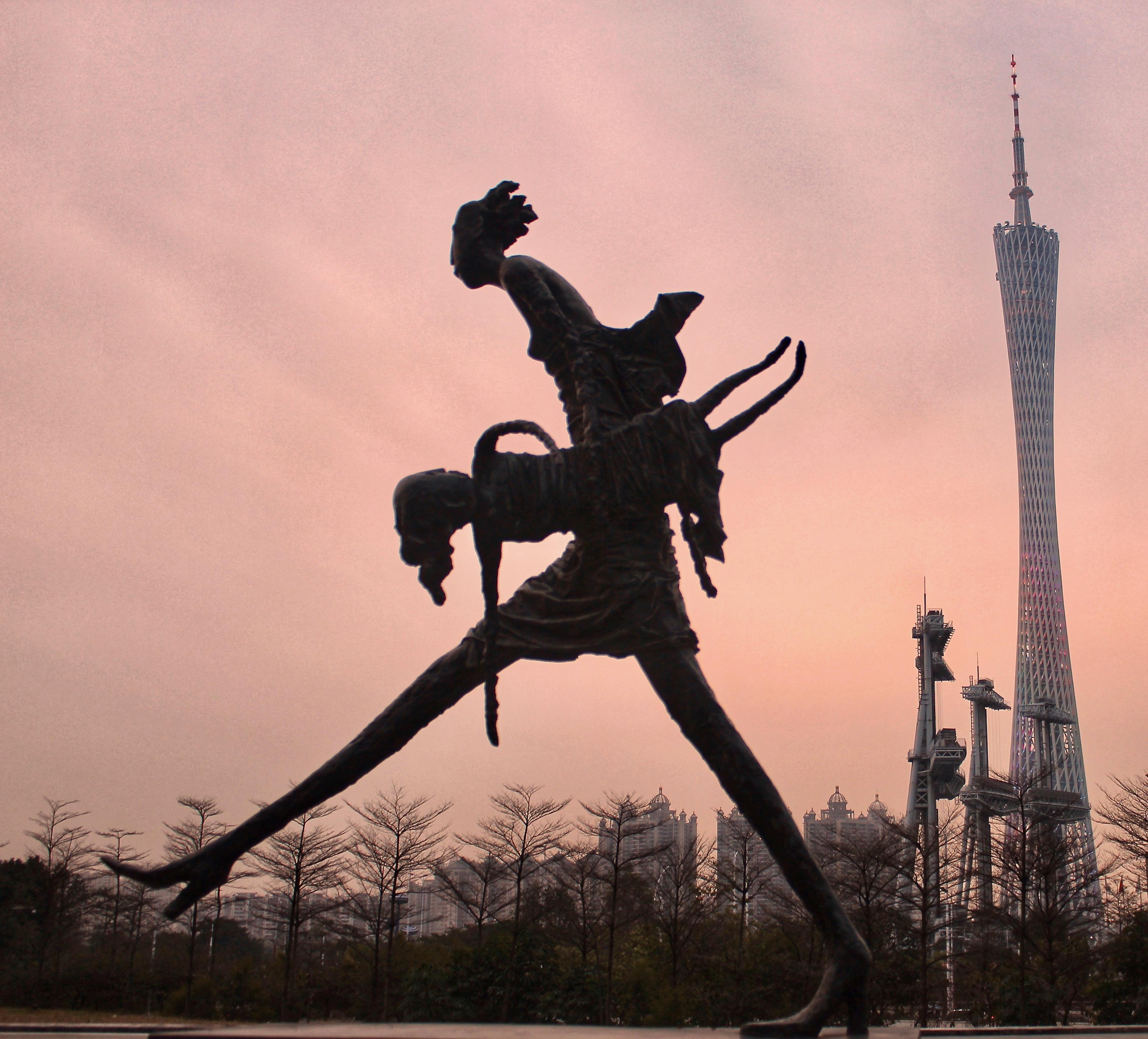 Zhu Jiang New Town Guangzhou