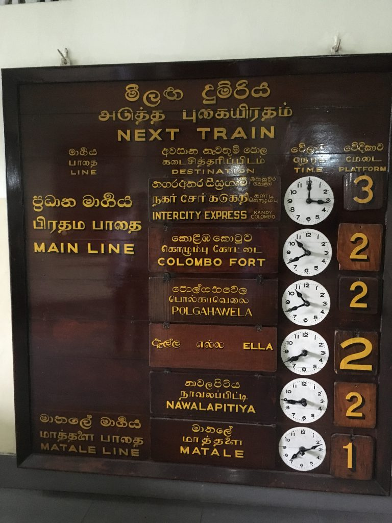 Train Arrival Notice Board