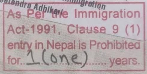 Deny Entry To Nepal - Immigration Stamp